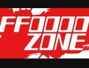 FF0000 ZONE