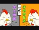 【オリジナルアニメ】せきで会話をしてみましょう!
