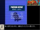 【世界記録】ポケモンスナップ ポケモンレポート【315000】