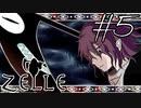 【悲報】地獄に落とされた件について オカルトADV「Zelle」実況プレイPart5