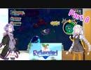 【Re:Legend】ゆかりさんとあかりちゃんがモンスターと農場生活 part8【VOICEROID実況】