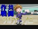 『ミュウツーの逆襲 EVOLUTION』縛りプレイ Part26 【実況動画】