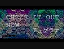 チェゲラナ(Check it out now)  ft.歌幡メイジ