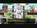 アイドルマスターCD 142sの奇妙な冒険 第28話