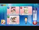 アイドルマスター感謝祭Period1再々放送版