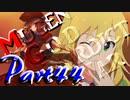 【凶悪MUGEN】MUGEN God Verdict War~評決の神儀~【Part44】
