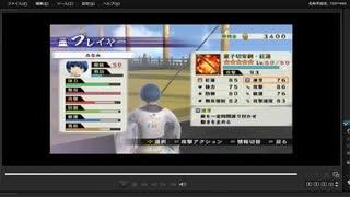 [プレイ動画] 戦国無双4-Ⅱの無限城100階目をみなみでプレイ