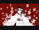 【花鶏音ひわ】アンヘル【UTAUカバー+UST】