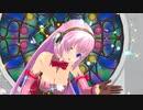 【巡音ルカ】Palette Remix【MMD】1080p  らぶ式モデル