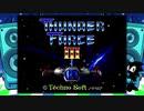 [メガドラミニ]Thunder Force III[欧州版 MANIA STAGE 1~5](1/2)