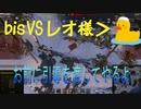 【WoT】他力本願系たんくす 7戦目【実況プレイ動画】