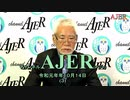 『日本経済は国際舞台でどん尻、快進撃ラグビーに学べ(前半)』田村秀男 AJER2019.10.14(3)