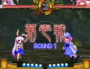 東方緋想天(6/7) 鈴仙vs幽々子 in Lunatic対戦スレ