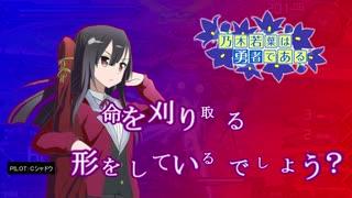 【EXVS2】CシャドウEXVS2参戦PV【ゆゆゆ】
