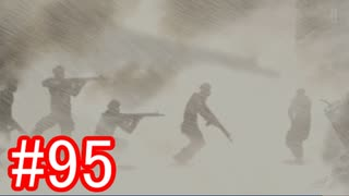 【428】封鎖された渋谷の事件を解決していくよ☆#95【実況】