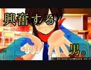【ガチギレ】ギャルゲーをマジギレ実況【シノビリフレ】