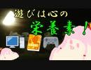 セヤナー川柳@HPとMP(修正版)