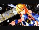 【Fate/MMD】Lamb.【アルトリア・ルーラー】