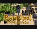 【ゆっくり実況】 Banished れいむの交易都市(予定)Part 28 【TFA】