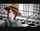 【MMD第五人格】ドーナツホール【庭師】