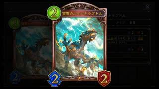 【シャドバ新弾】竜鎧出してナテラ回してるだけで勝てる自然ドラゴン【 シャドウバース/ Shadowverse】