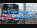 【183】ouTojo-launder rhapsody(静止画)