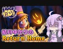 【A Hat in Time】結月ゆかりのReturn Home Part8