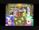 1996年03月29日 ゲーム ヴァンパイア The Night Warriors PS版オリジナルOP 「THE TROUBLE MAN」(矢沢永吉)