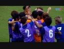 U22サッカー日本代表、ブラジル代表破る!ハイライト