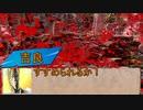 【第14回うっかり卓ゲ祭り】本当にあったクトゥルフ神話TRPGの怖い導入