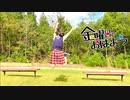 【eikame】金曜日のおはよう【KAE・誕生日】