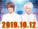 accessのオールナイトニッポン動画(2019年10月12日配信分)