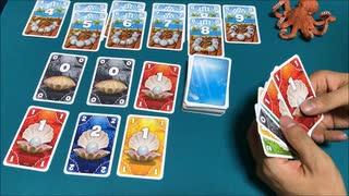 フクハナのボードゲーム紹介 No.395『パール』