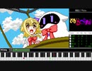 【ファミコン音源】ぬるぺた(OP曲)