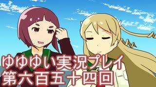 全員集合! 結城友奈は勇者である 花結いのきらめき実況プレイpart654