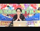 10月11日放送『玉城裕規の月下美人』第二夜 MC: 玉城裕規さん