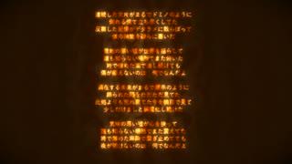 【巡音ルカ】アフター【オリジナル】