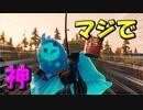 【チャプター2シーズン1ムービー】マジで新フォートナイトが楽しすぎてやばい!まじ神!!ありがとう!!!!!帰ってきてくれて!#のし侍