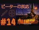【海外の反応 アニメ】 ヴィンランド・サガ 14話 Vinland Saga ep 14 アニメリアクション