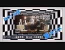 【第98回】奥行きのあるラジオ~2019年夏アニメ終わったよ編~ Part1【ランキング】