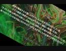 【maimai でらっくす】ドラゴンちほー、10/18(金)登場!!【ダイジェスト】