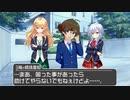 【アイマスDS10th】ガールフレンド(涼)【8月76日】
