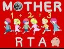 MOTHER2 RTA No OOB part3 3時間3分35秒