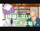 ファンからホロライブに移籍しないか本気で心配されている舞元啓介