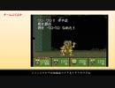 新桃太郎伝説~みんなでクリア3-08「狙って!ポチペロ」