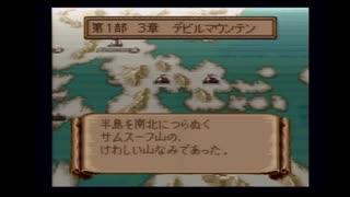【強くてニューゲーム】FE紋章の謎part46