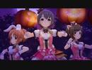 【デレステMV】Halloween♥Code