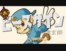 「ピースサイン」米津玄師/フル(cover)byマロディ♪