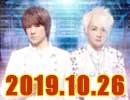 accessのオールナイトニッポン動画(2019年10月26日配信分)