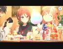 【プリンセスコネクト!Re:Dive】ルナの塔 あまあま妹シューターズ! Part.02